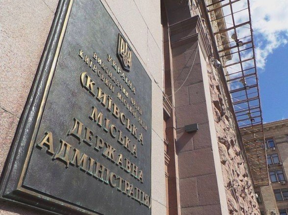 В Киевсовете прокомментировали повышение тарифов на проезд в метро до 20 грн