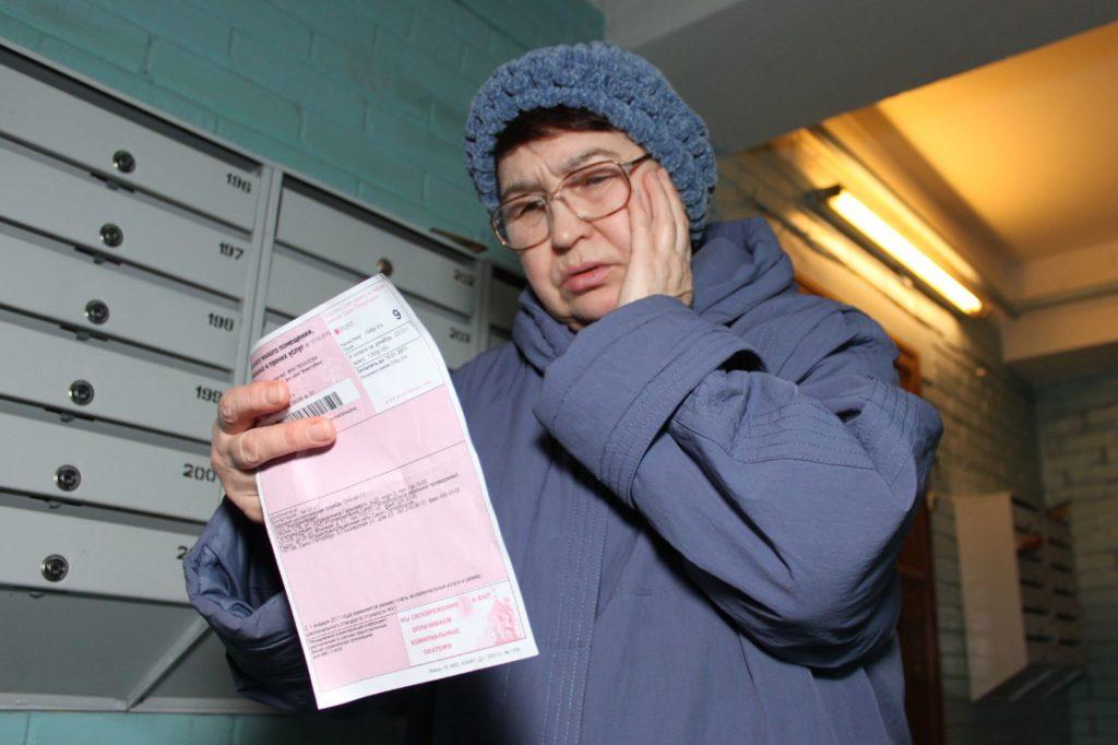 Українці можуть платити половину вартості комуналки: хто має право на знижку