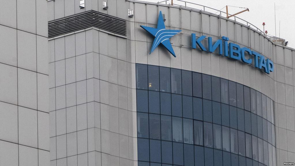 """""""Киевстар"""" будет возвращать своим абонентам живые деньги: 30% от суммы пополнения"""