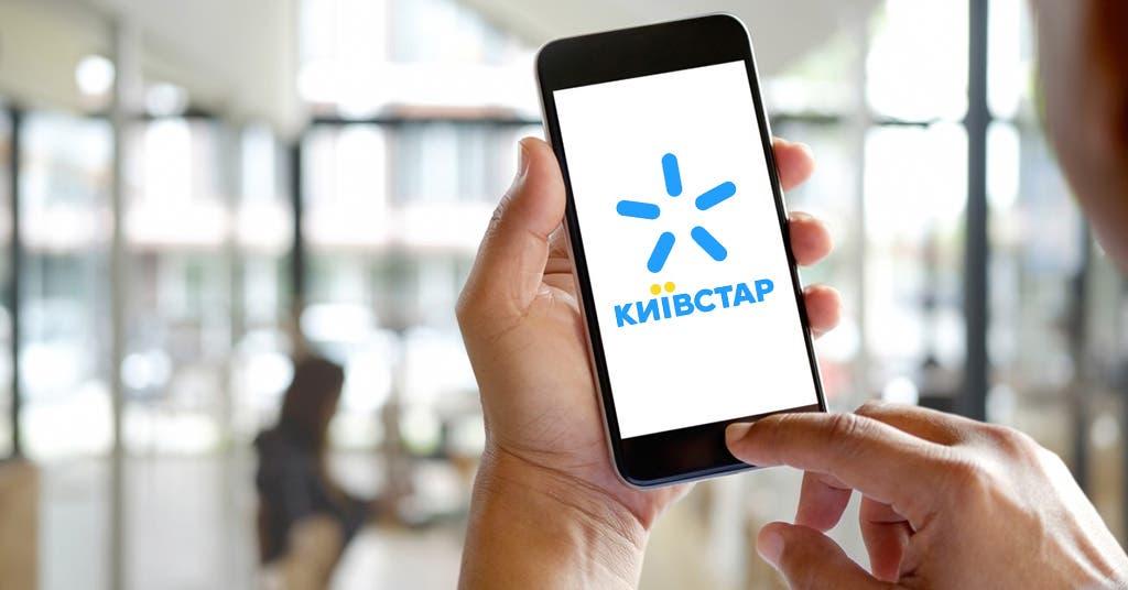 Киевстар дарит абонентам скидки на услуги до конца мая