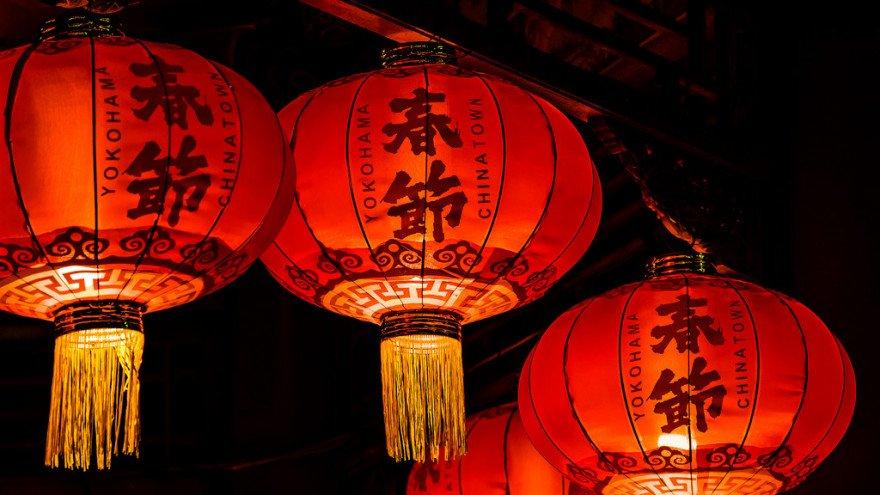 Китайский Новый год: когда встречаем, и от кого нужно защитить жилище