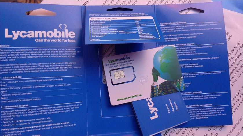 Мобильный оператор запустил доступный тариф за 1 грн в день: 200 минут и 4Гб интернета