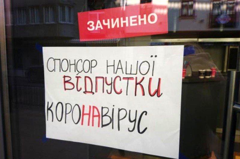 У січні в Україні настане затяжний локдаун через коронавірус, який триватиме не один місяць, - інфекціоніст