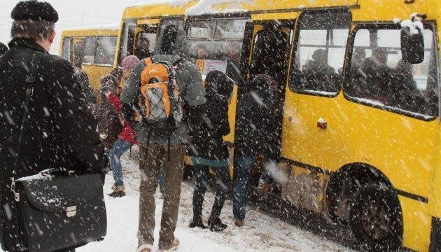 Перевозчики повысили стоимость проезда в пригородных маршрутках Киева: сколько теперь нужно платить