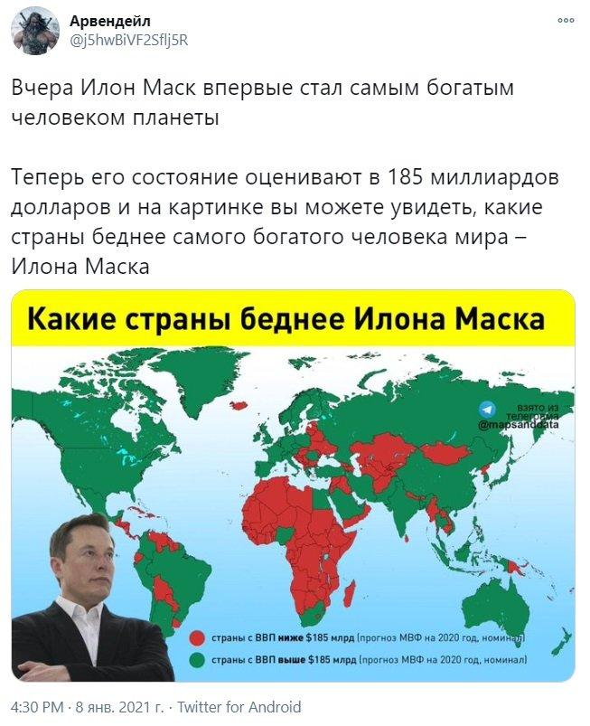 Ілон Маск став найбагатшою людиною на Землі