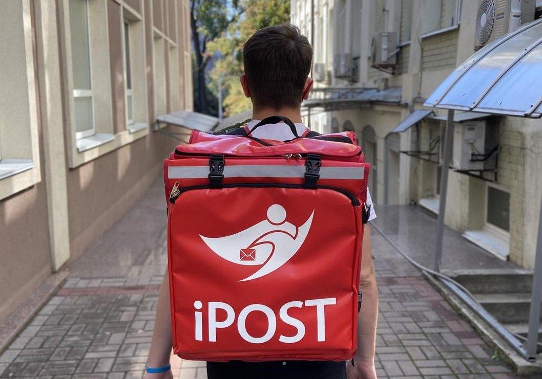 """Компанія """"Нова пошта"""" обзавелася кур'єрським сервісом: посилку можна доставити за 30 хвилин"""