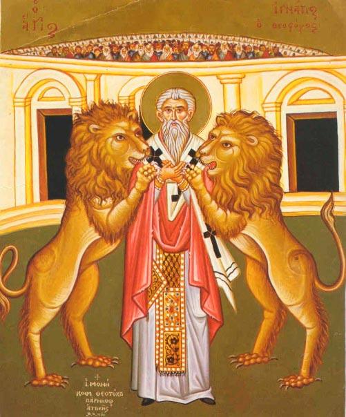 Свято 2 січня: прикмети і народні повір'я в день священномученика Ігнатія Богоносця