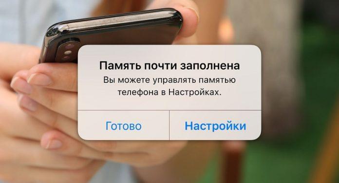 ТОП-5 мобільних додатків, які виводять з ладу смартфони
