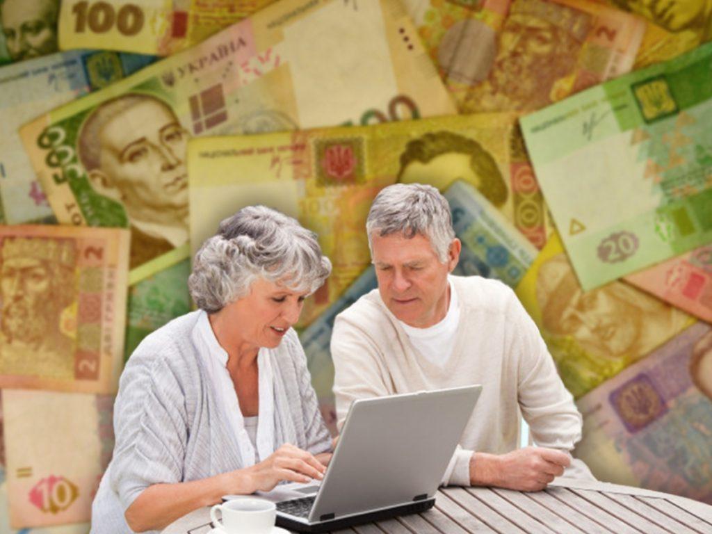 Пенсии украинцев урежут от 20% до 50%: в Пенсионном фонде рассказали, кто рискует остаться без выплат