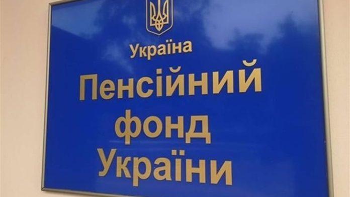 В Україні змінюються умови, за якими будуть нараховуватися пенсії - today.ua