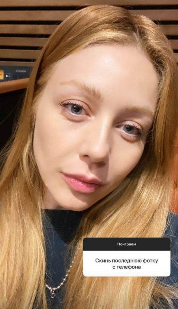 """Тіна Кароль потрапила в скандал із забороненою російською соцмережею """"Однокласники"""""""