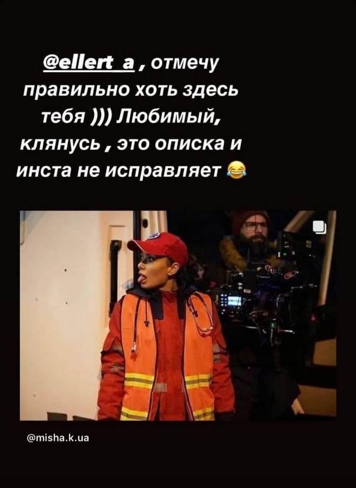 «Холостячка» Ксения Мишина рассказала об инциденте с Эллертом: «Ссоры пошли…»