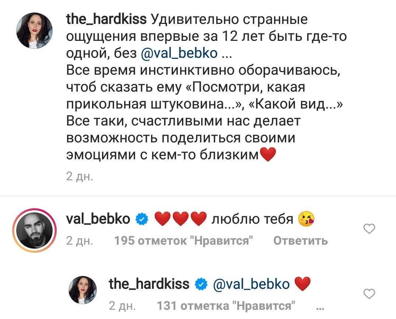 """""""Странные ощущения быть одной"""": Юлия Санина рассказала, что чувствует без мужа"""
