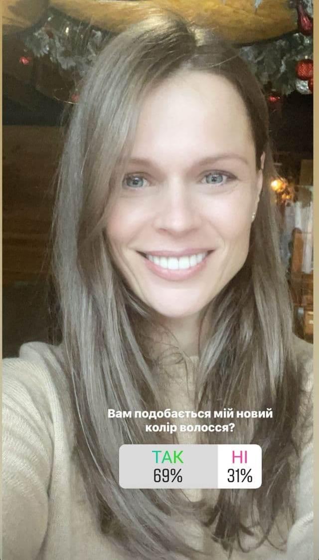 Ольга Фреймут похвасталась новым цветом волос: «Вам нравится?»
