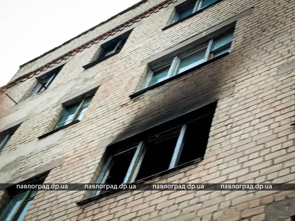 Пожежа гуртожитку в Павлограді: їдкий дим відрізав жителям горішнього поверху шлях до евакуації