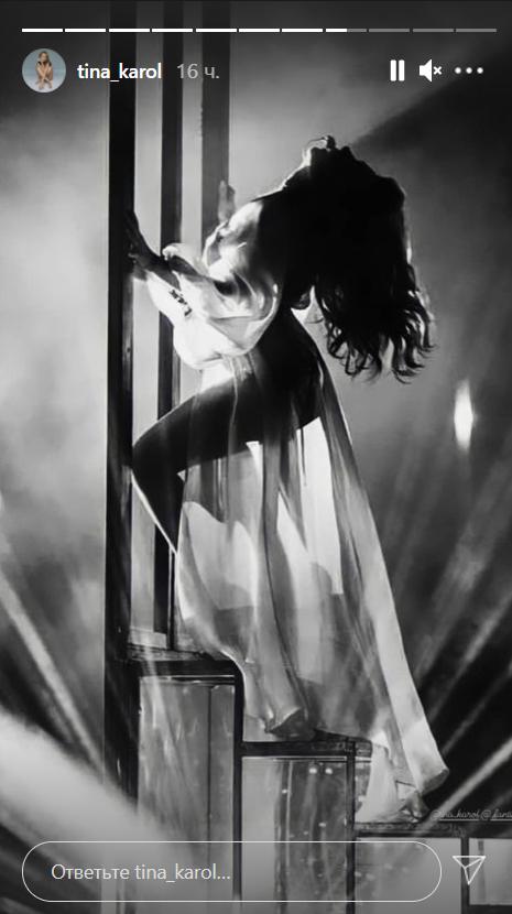 Тіна Кароль після свят вразила фанатів танцями на пілоні