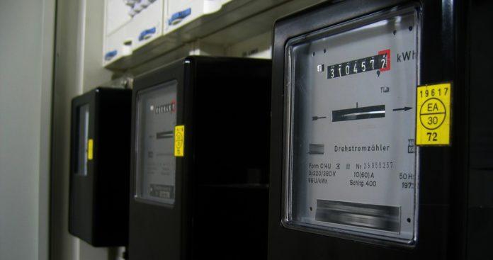 Населению снизят тариф на электроэнергию до 1 гривны: нардеп рассказал, что происходит в правительстве    - today.ua