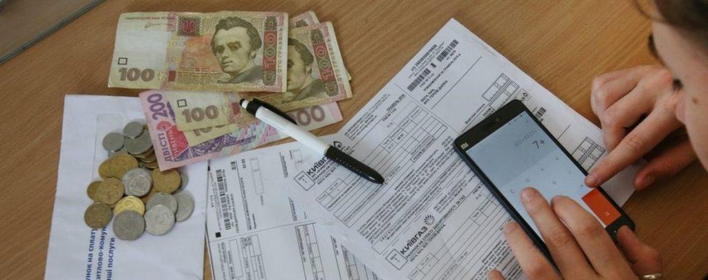 Українці, які змінили постачальника газу, залишилися без субсидій: куди поділися гроші