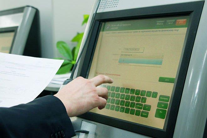 Українці можуть обмінювати валюту через термінали: у Нацбанку озвучили алгоритм
