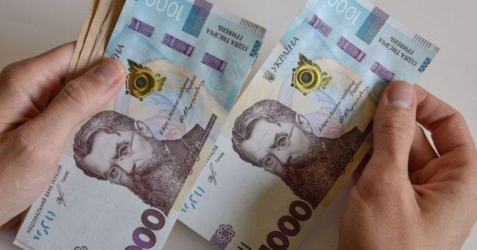 Шмыгаль  рассказал, на сколько в Украине выросла реальная средняя зарплата - today.ua
