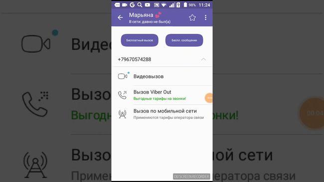 Viber назвав головні переваги свого месенджера для користувачів
