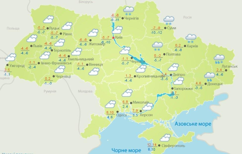В Украине ударили заморозки и намело до 30 см снега: синоптики рассказали, сколько продлится непогода
