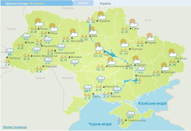Погода в Україні на вихідні: 6-7 лютого очікується різке похолодання