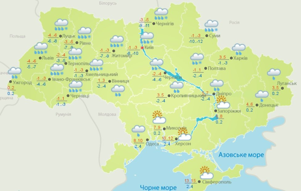 Синоптики розповіли, коли в Україні припиняться морози і настане потепління