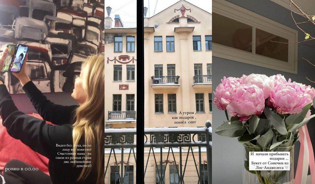 Віра Брежнєва показала, як відсвяткувала день народження і які подарунки отримала