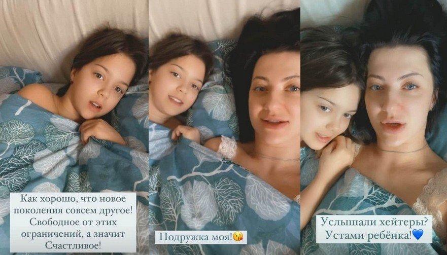 Дочка Сергія Бабкіна заступилася за маму перед хейтерами: «Не розумію таких коментарів»