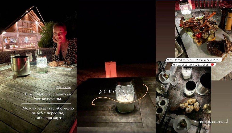 Володимир Остапчук показав, як провів останній вечір з дружиною на Мальдівах