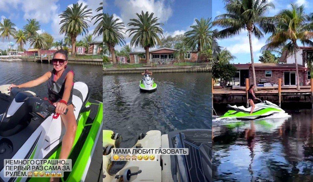 Екстрім і швидкість: Влад Яма показав, як відзначав день народження дружини в Маямі