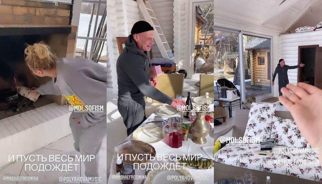 Девичник у Поляковой на даче: Оля с подружками попарились на берегу Днепра