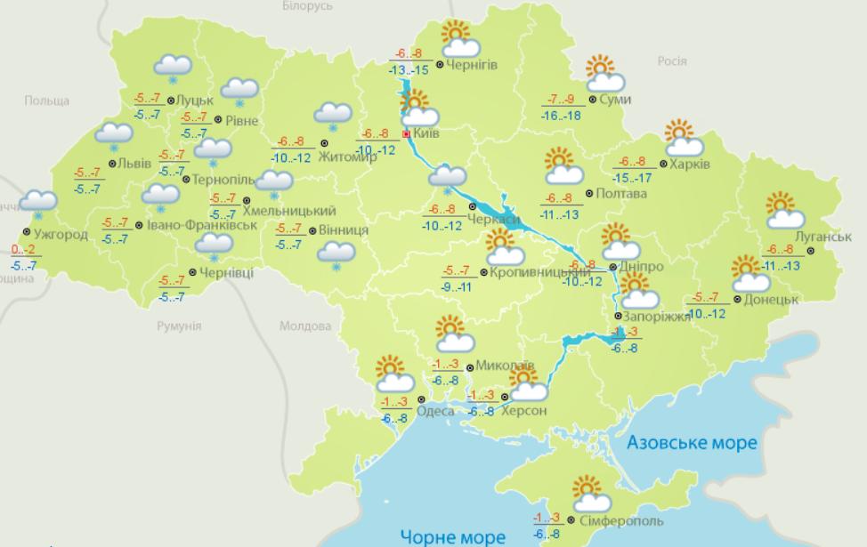 В Україні закінчаться снігопади, але почнуться люті морози: синоптики розповіли про погоду на Стрітення