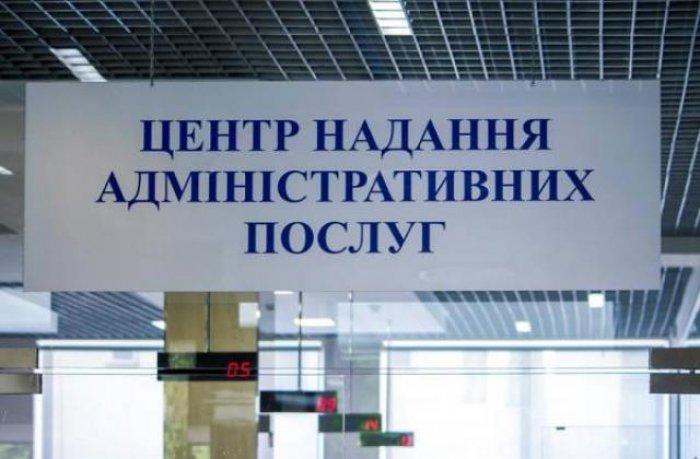 Субсидію тепер оформлятимуть по-новому: українцям розповіли, куди звертатися