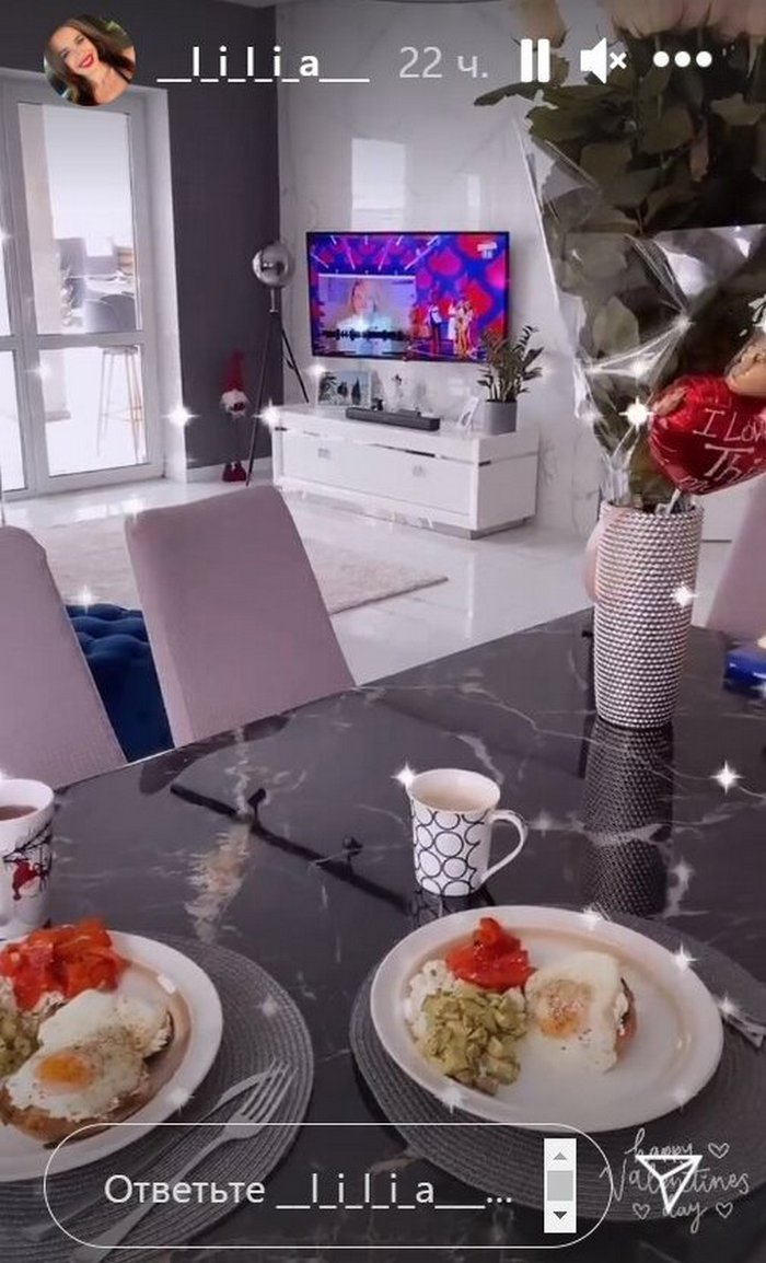 Бывший муж Ани Лорак показал, как провел День влюбленных с новой девушкой