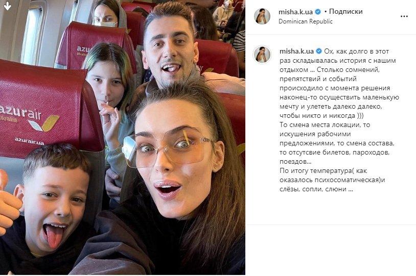 «Холостячка» Ксенія Мішина показала кадри з сімейного відпочинку з Еллертом і дітьми