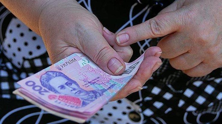 Ощадбанк не проводитиме автоматичний перерахунок субсидій: як українцям отримати свої гроші