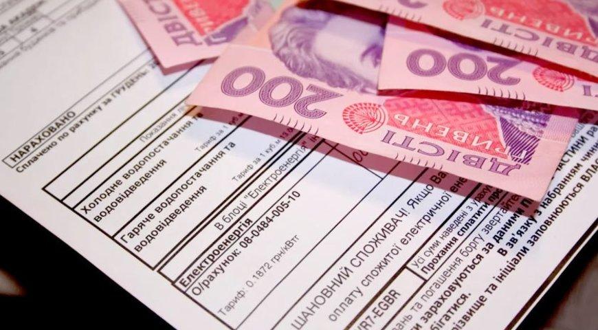 Тариф на електроенергію в Україні піднімуть удвічі