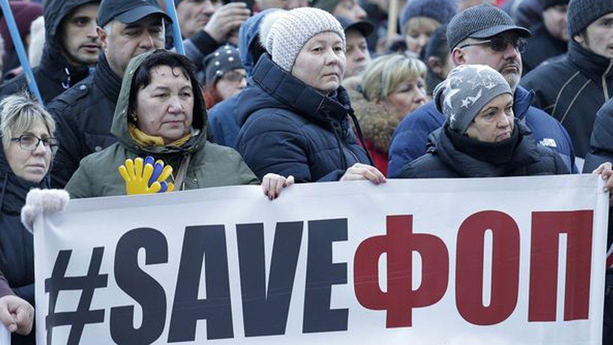 Налоги для ФОПов в Украине отменят: Гетманцев озвучил планы власти