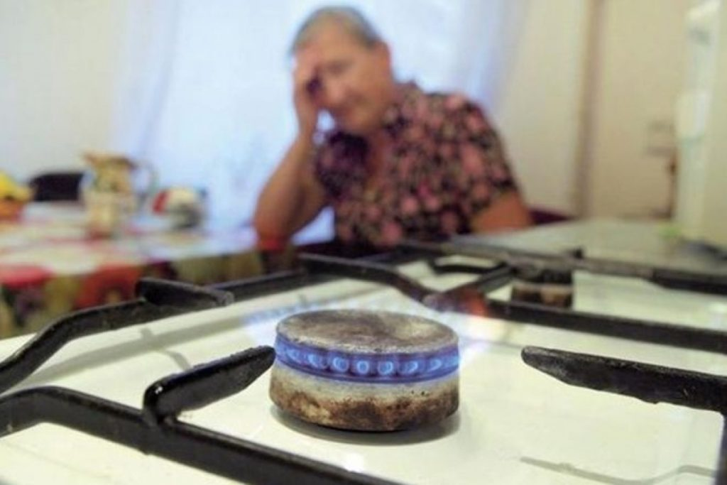 В мае украинцам введут годовые тарифы на газ: что можно и нельзя будет потребителям