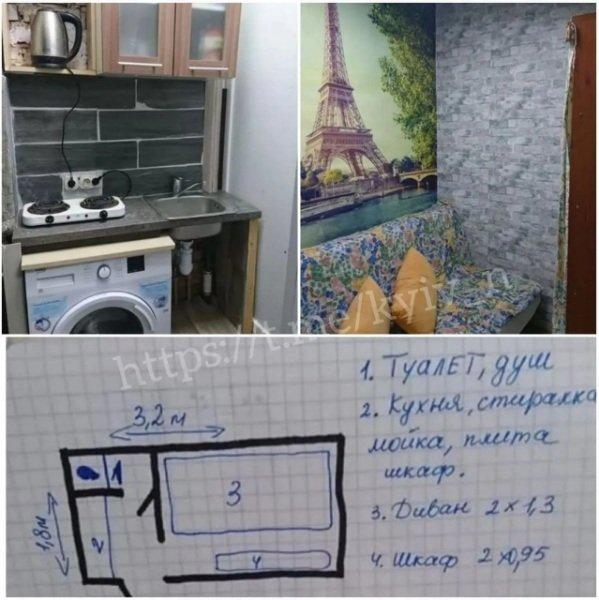 У Києві легально за 9 тисяч продають невелику квартиру: у чому секрет (фото)