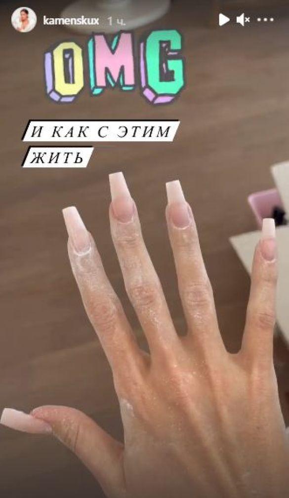 Настя Каменских впервые нарастила ногти и осталась ошарашена результатом