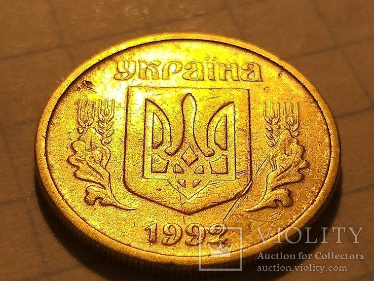 Десятикопійчану монету продали в Україні за 15 тисяч гривень: на чому можна реально заробити