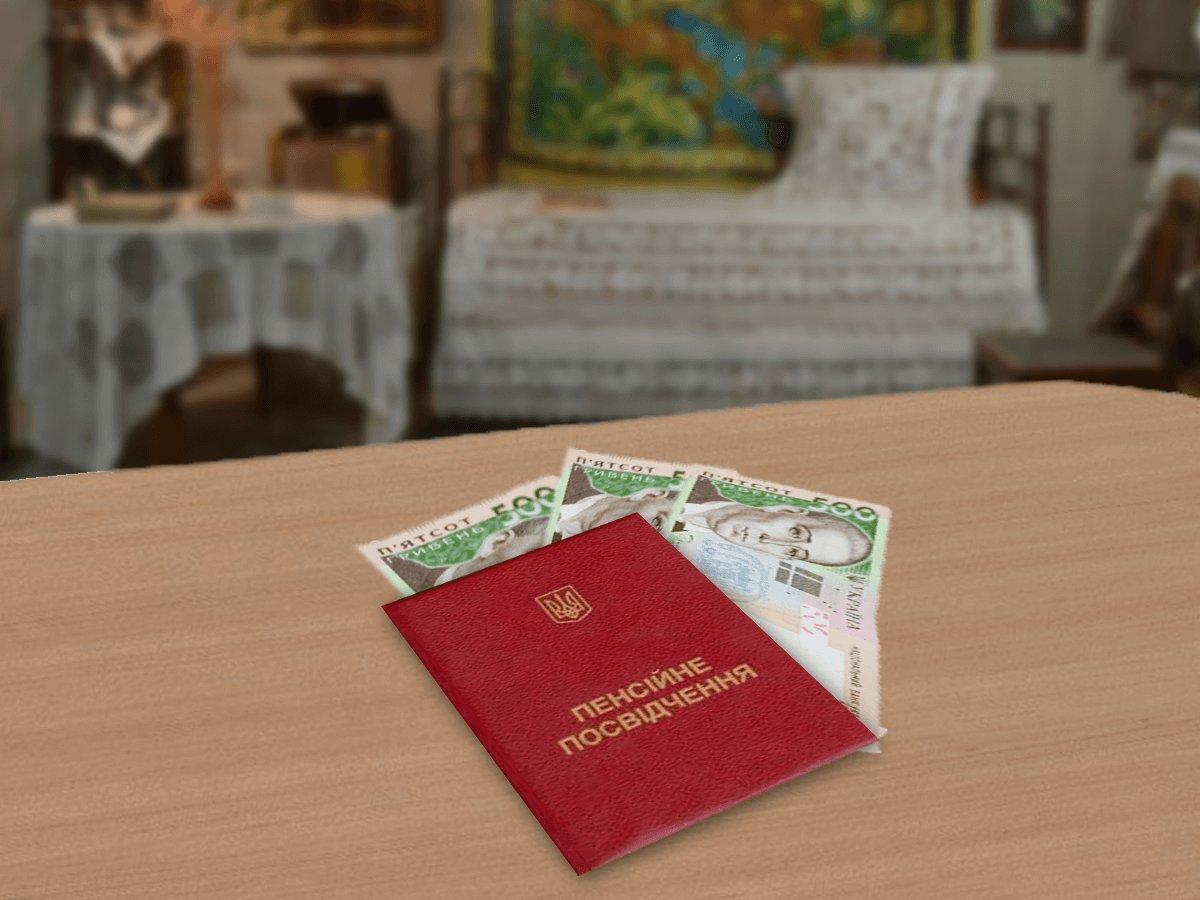 Украинцам рассказали, почему нельзя хранить пенсию на банковской карточке