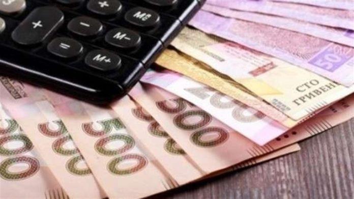 Українцям почнуть скорочувати пенсії: як зміниться розмір виплат до кінця року