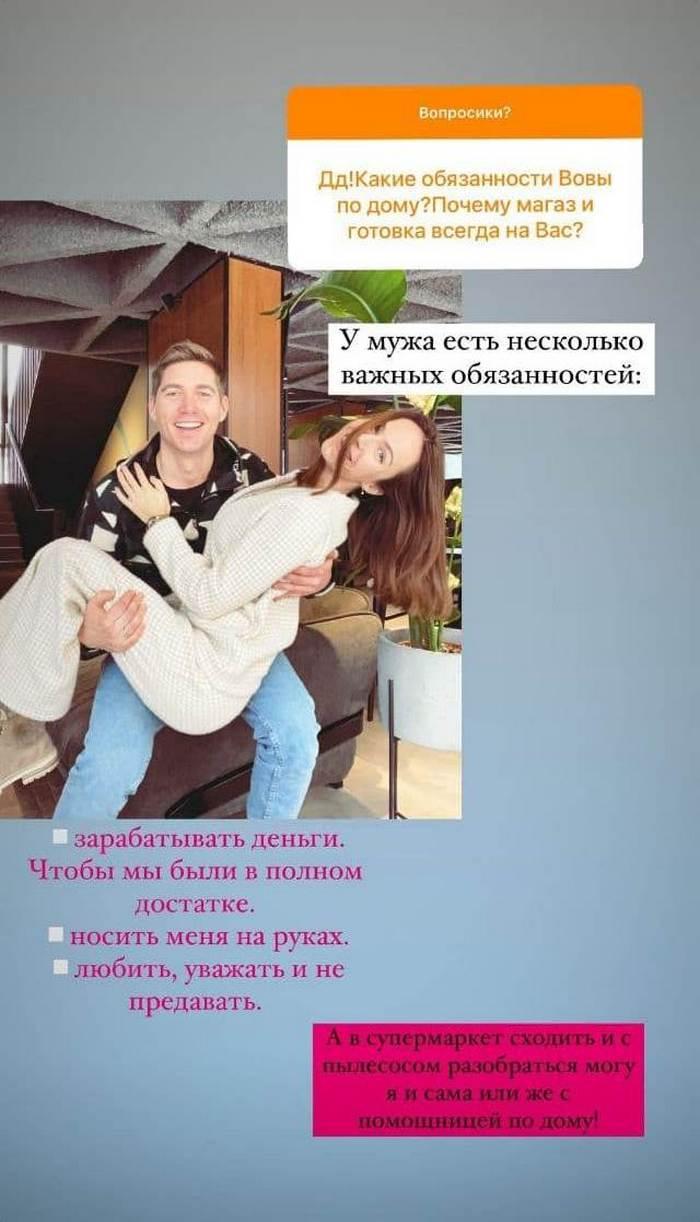 Жена Остапчука похвасталась своим положением