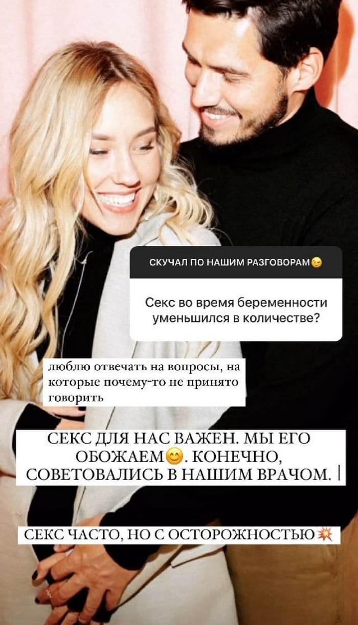 """""""Холостяк"""" Никита Добрынин рассказал, как часто занимается сексом с беременной женой"""