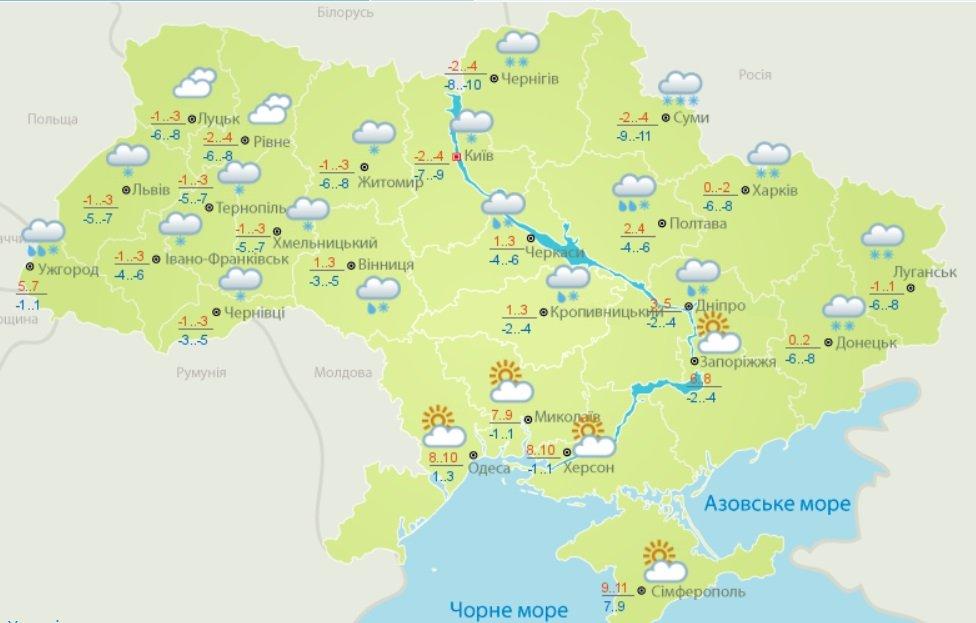 Сильний снігопад атакував всю Україну: синоптики оголосили штормове попередження