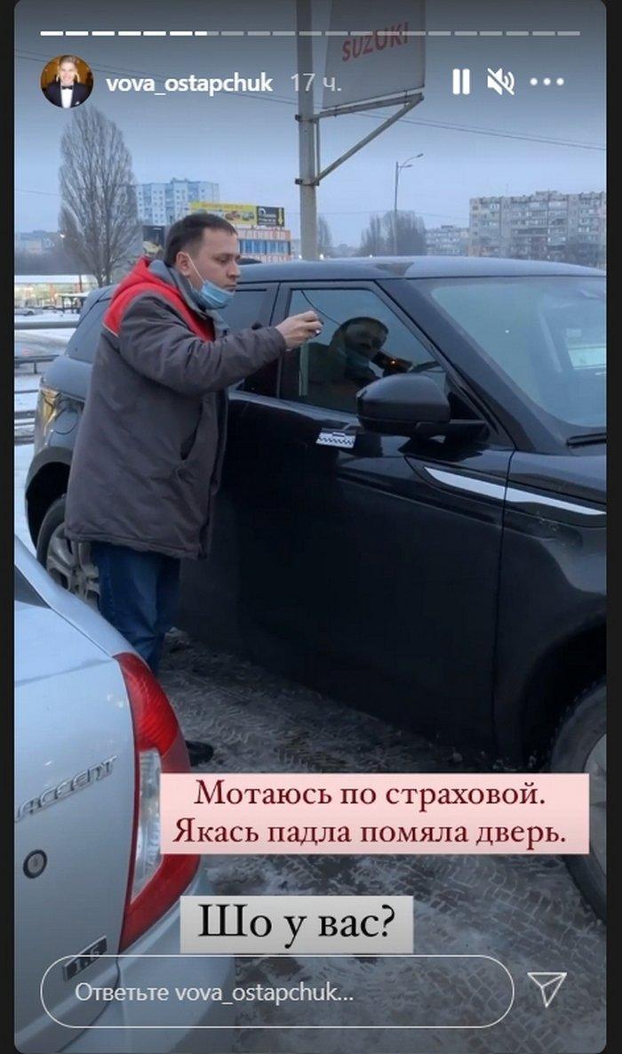 Володимир Остапчук показав розбите авто дружини за півтора мільйона гривень